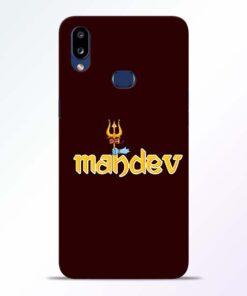 Mahadev Trishul Samsung Galaxy A10s Mobile Cover