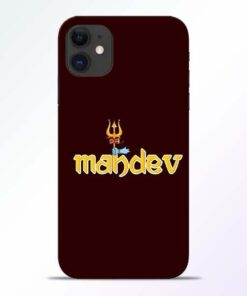 Mahadev Trishul iPhone 11 Mobile Cover