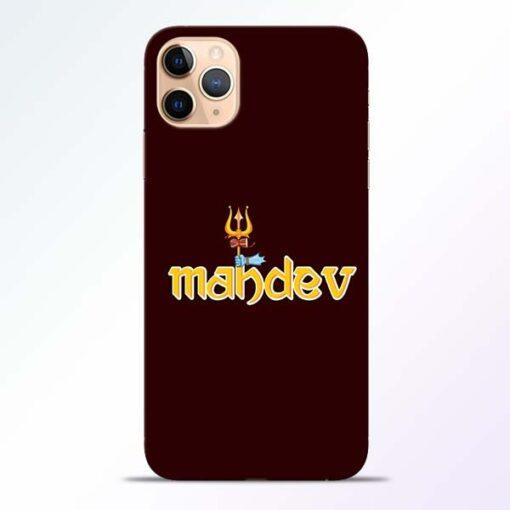 Mahadev Trishul iPhone 11 Pro Mobile Cover