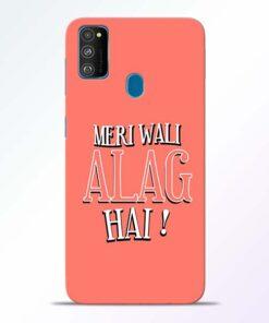 Meri Wali Alag Samsung Galaxy M30s Mobile Cover