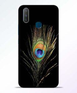 Mor Pankh Vivo Y17 Mobile Cover - CoversGap.com