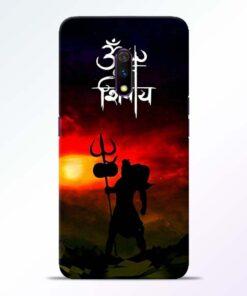 Om Mahadev RealMe X Mobile Cover - CoversGap
