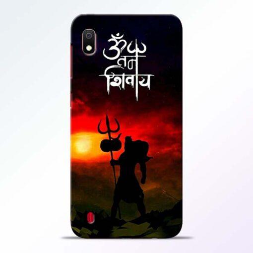Om Mahadev Samsung A10 Mobile Cover - CoversGap
