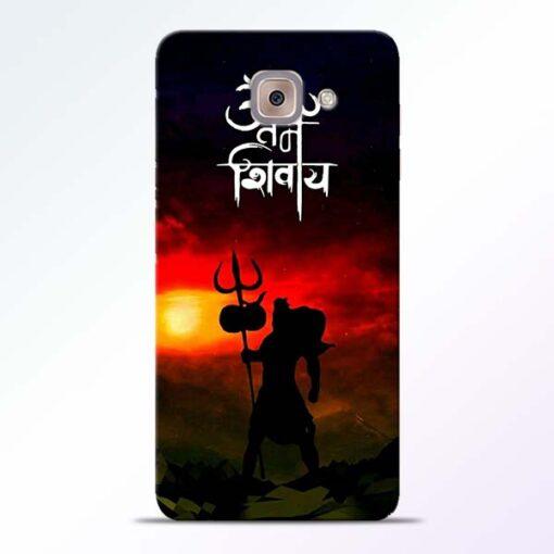 Om Mahadev Samsung Galaxy J7 Max Mobile Cover