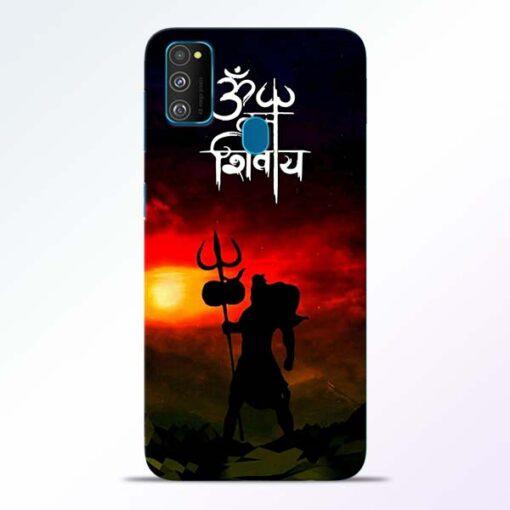Om Mahadev Samsung Galaxy M30s Mobile Cover