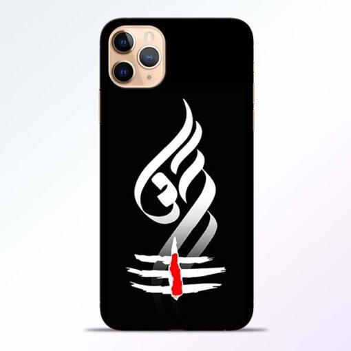 Om Tilak iPhone 11 Pro Mobile Cover