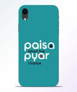 Paisa Bahut iPhone XR Mobile Cover