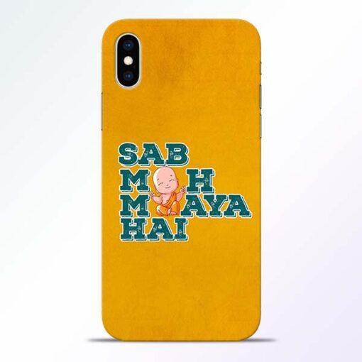 Sab Moh Maya iPhone XS Mobile Cover
