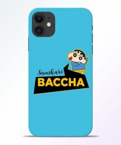 Sanskari Baccha iPhone 11 Mobile Cover