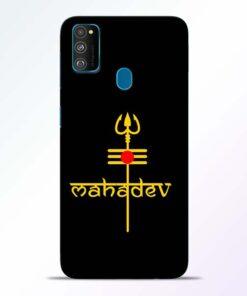 Trishul Om Samsung Galaxy M30s Mobile Cover