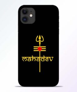 Trishul Om iPhone 11 Mobile Cover
