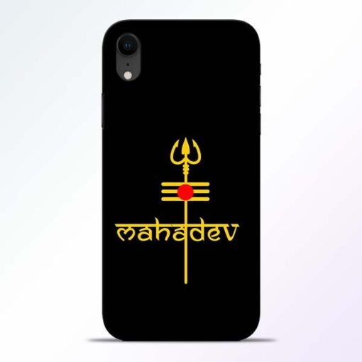 Trishul Om iPhone XR Mobile Cover