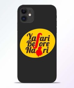 Yafari Before iPhone 11 Mobile Cover