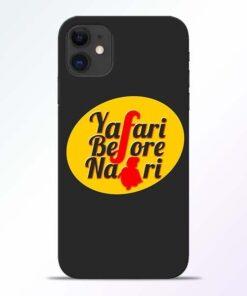 Yafari Before iPhone 11 Mobile Cover