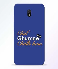Chal Ghumne Redmi 8A Mobile Cover