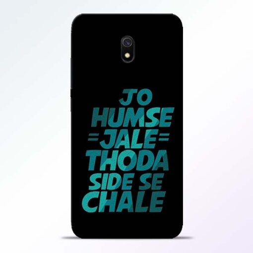 Jo Humse Jale Redmi 8A Mobile Cover