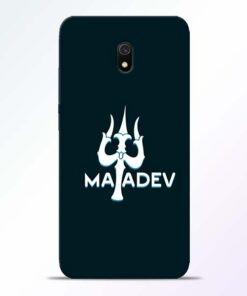 Lord Mahadev Redmi 8A Mobile Cover