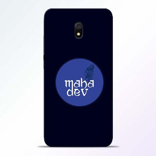 Mahadev God Redmi 8A Mobile Cover