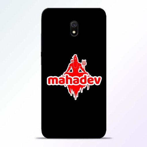Mahadev Love Redmi 8A Mobile Cover