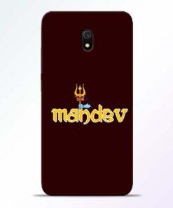 Mahadev Trishul Redmi 8A Mobile Cover