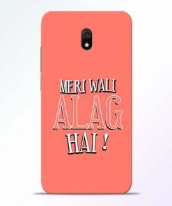 Meri Wali Alag Redmi 8A Mobile Cover