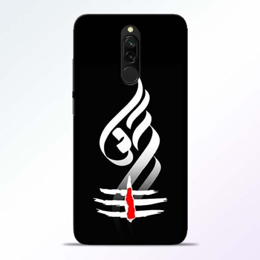 Om Tilak Redmi 8 Mobile Cover