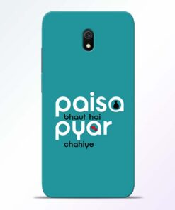 Paisa Bahut Redmi 8A Mobile Cover