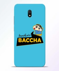 Sanskari Baccha Redmi 8A Mobile Cover