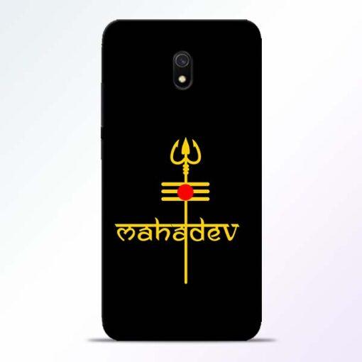 Trishul Om Redmi 8A Mobile Cover