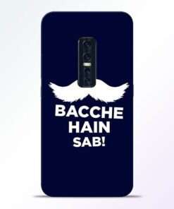 Bacche Hain Sab Vivo V17 Pro Mobile Cover