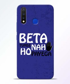 Beta Tumse Na Vivo U20 Mobile Cover