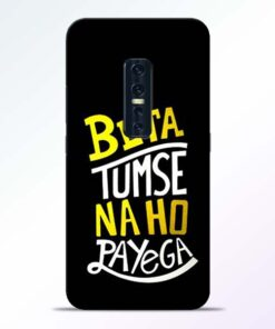 Beta Tumse Na Vivo V17 Pro Mobile Cover