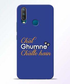 Chal Ghumne Vivo U10 Mobile Cover