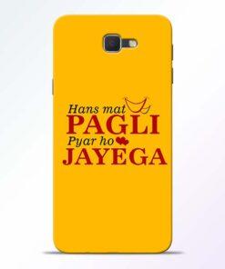 Hans Mat Pagli Samsung Galaxy J7 Prime Mobile Cover