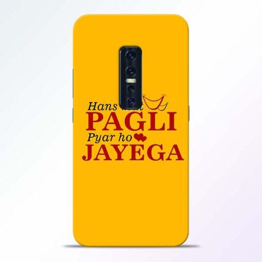 Hans Mat Pagli Vivo V17 Pro Mobile Cover