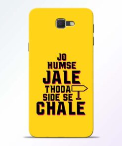 Humse Jale Side Se Samsung Galaxy J7 Prime Mobile Cover
