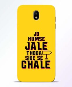 Humse Jale Side Se Samsung Galaxy J7 Pro Mobile Cover