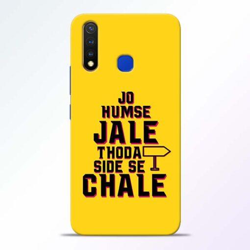 Humse Jale Side Se Vivo U20 Mobile Cover