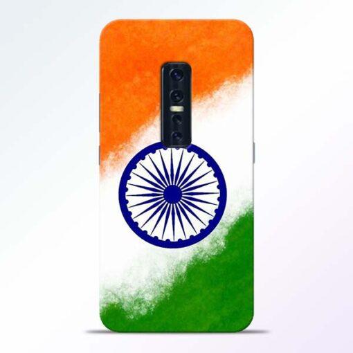 Indian Flag Vivo V17 Pro Mobile Cover