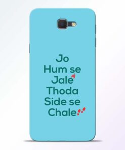 Jo Humse Jale Samsung Galaxy J7 Prime Mobile Cover