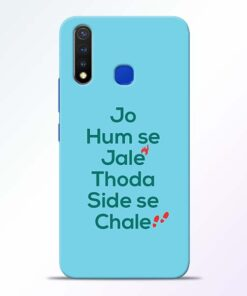 Jo Humse Jale Vivo U20 Mobile Cover
