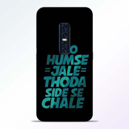 Jo Humse Jale Vivo V17 Pro Mobile Cover