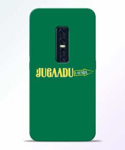 Jugadu Launda Vivo V17 Pro Mobile Cover