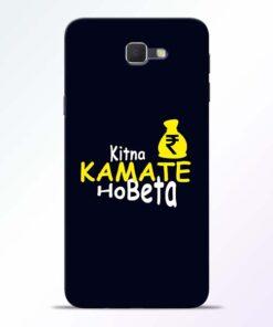 Kitna Kamate Ho Samsung Galaxy J7 Prime Mobile Cover