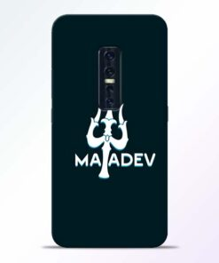 Lord Mahadev Vivo V17 Pro Mobile Cover