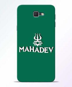 Lord Shiva Trishul Samsung Galaxy J7 Prime Mobile Cover