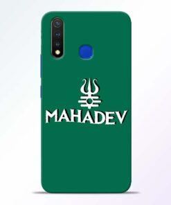 Lord Shiva Trishul Vivo U20 Mobile Cover