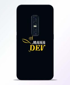 Mahadev Eyes Vivo V17 Pro Mobile Cover