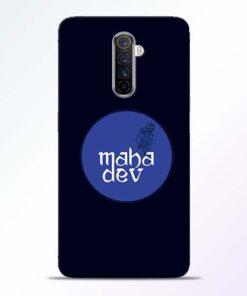 Mahadev God Realme X2 Pro Mobile Cover