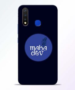 Mahadev God Vivo U20 Mobile Cover